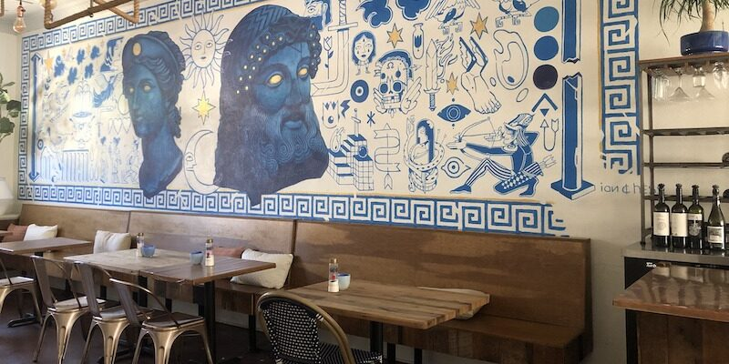 Greek on Carytown Best Restaurants in Carytown